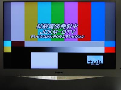 tvk1016-1.jpg