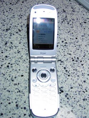 N901iC.jpg