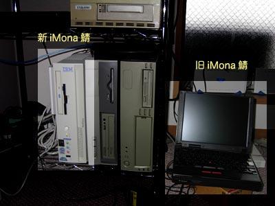 iMona-Server.jpg
