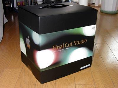 FCS-box.jpg