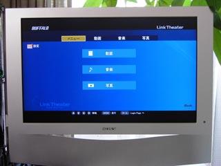 LinkPlayer3.jpg