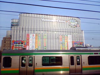 akibayodo.jpg