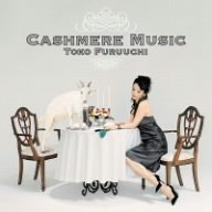 CashmereMusic.jpg
