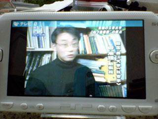 LF-TV.jpg