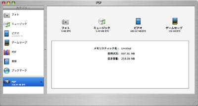 iPSP.jpg