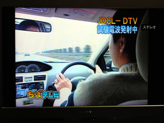 chiba-tv.jpg