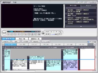 PCastTV2.jpg