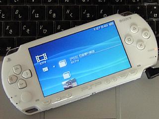 PSP-RSS.jpg