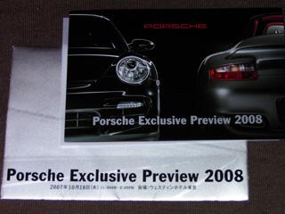 PEP2008.jpg