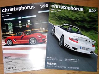 christophorus.jpg