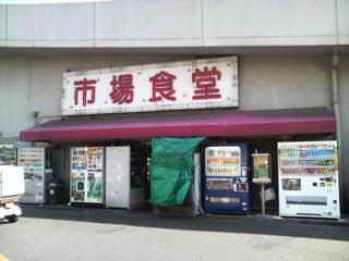 akibaya.jpg