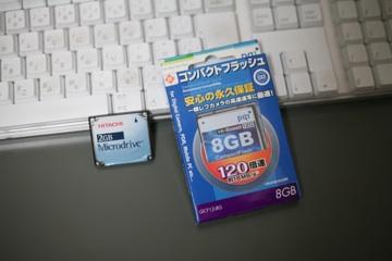 CF8GB.jpg