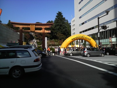 gyoza1.jpg