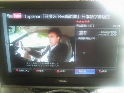 TopGearGTR.jpg