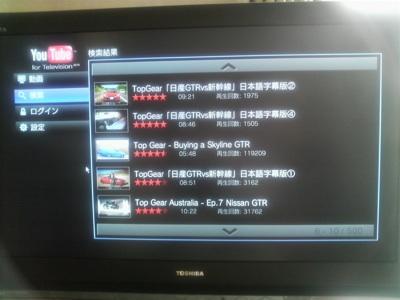 YouTubeforTV.jpg