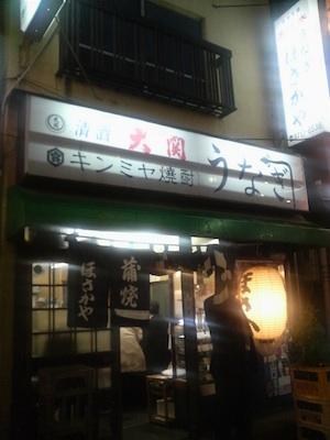 hosakaya.jpg