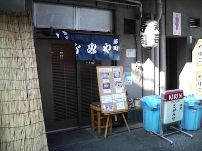 sagamiya.jpg