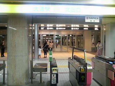 chikagai1.jpg